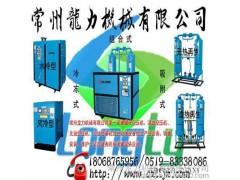 常州汉粤HAD-1MXF吸附式干燥空压机