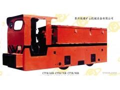 CTY8型防爆特殊型蓄电池式电机车