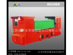 厂家直销5t特殊型防爆蓄电池式电机车