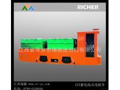 蓄电池式电机车 5T电机车