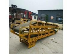 皮带输送机厂家生产供应链式输送机 粮食入库运输机 质优价廉