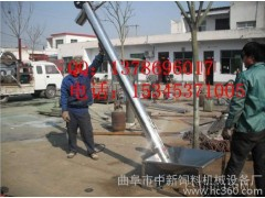滚筒输送机,链式输送机,网带输送机789