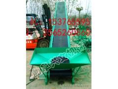 专业生产埋刮板输送机 ,皮带输送机   06