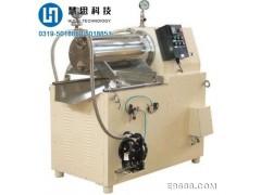 河南郑州新型圆盘卧式珠磨机密闭式湿法研磨设备