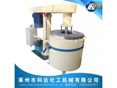 7.5kw液压升降篮式研磨机、分散研磨设备  科达公司厂家直销