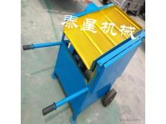 新型筛沙机 小型电动筛沙机 河边筛沙机  优质移动筛分设备