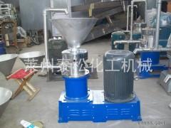 供应130型号卧式不锈钢胶体磨 精细研磨设备