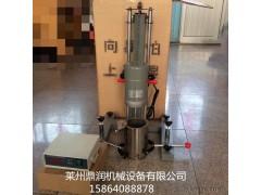 莱州鼎润优质供应 实验室分散机 油漆分散研磨设备 小型例样分散设备荆州区厂家直销 一年保修