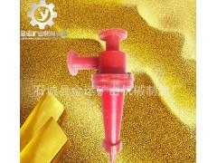 有色金属水力选别设备 新型水力旋流分离器
