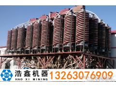 成套供应5LL1500螺旋溜槽矿泥选别设备 玻璃钢溜槽价格 湖南厂家