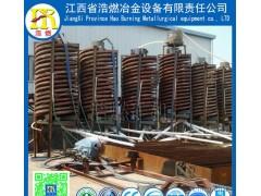 钨矿实验螺旋溜槽 金属矿选别设备 重选螺旋溜槽 石城选矿设备