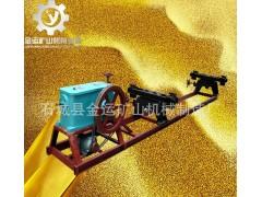 金矿选别设备摇床 锰矿生产摇床 银矿选别摇床