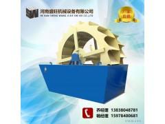 荥阳盛旺机械厂专业生产洗砂机   专业洗矿设备 豪耗能小  产量高  欢迎选购