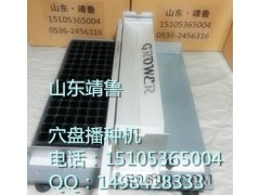 GA-062E蔬菜花卉手持式加强型穴盘播种机 漂盘育苗播种机