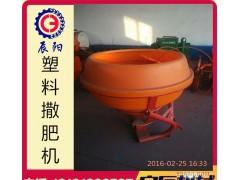 大播幅撒播机 施肥机械 高效撒肥车塑料桶撒播机CDR-1000