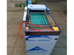 厂家直销最新滚刀式果蔬加工机械 辣椒切段 韭菜茴香苗切馅机