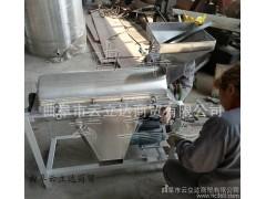 水果打浆机 蔬菜不锈钢打浆机 云立达小型果蔬加工机械