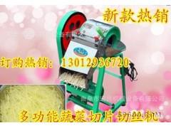 豆角切段机械 质保山药切片机 多功能切菜机械 果蔬加工机械