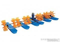 台州金湖机电专业生产制造水产养殖机械