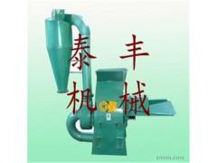 玉米秸秆打粉机 锤片式饲料粉碎机 单机不含电机 养殖机械