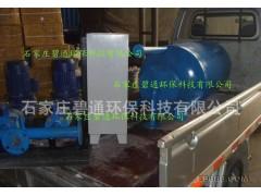 原水设备|气压供水设备|自动补气供水设备|隔膜罐