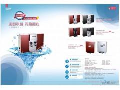 速腾净水器/净水设备,速腾RO反渗透纯水机,速腾纯水机,净水器