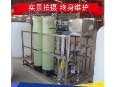 超滤设备 小区分质净水设备 反渗透原水设备