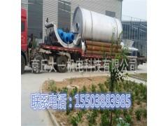 大一无污染炼油设备生活垃圾处理设备