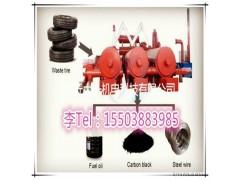 大一旧轮胎炼油设备生活垃圾处理设备