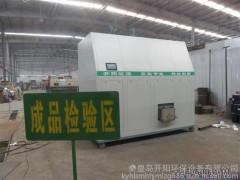 黑龙江生活垃圾处理设备-开阳环保-设备优于国内同类产品。垃圾处理效果好。
