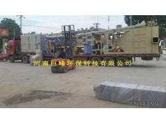 郑州生活垃圾处理设备|河南生活垃圾处理设备厂家
