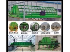 有机肥发酵设备 堆肥翻堆机 鸡粪发酵处理设备 翻抛机价格