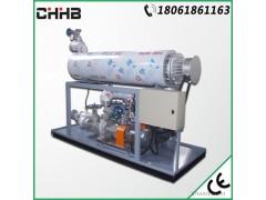 【超华】空调及电器设备工业280kw卧式电加热锅炉