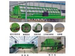黑龙江有机肥发酵机械/鸡粪有机肥发酵设备/垃圾堆肥发酵抛翻机