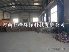 废旧电子垃圾回收设备|垃圾金属回收设备|垃圾金属提取设备价格