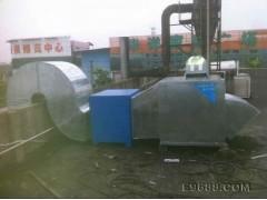 友兴YX通风设备,油烟净化设备,油烟净化器