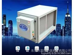 供应洪鹰餐饮业油烟净化设备 油烟净化器 油烟净化机