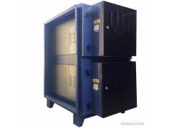 低空油烟净化器 空气油烟净化器 生产静电式油烟净化器 工业油烟净化器 大功率油烟净器