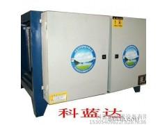 科 蓝达KLD---12A餐饮油烟净化设备 油烟净化器 空气净化器