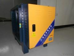 宝蓝 LK-30QA 佛山油烟净化器 广州油烟净化器 油烟分离器  油烟净化设备