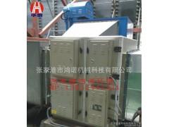 定型机油烟净化器 工业气净化除味 工业油烟净化器 油烟过滤器