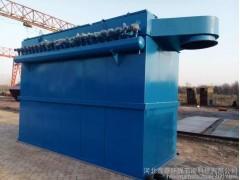 除尘就选河北鑫泰环保 环保除尘设备 锅炉除尘器价格面议