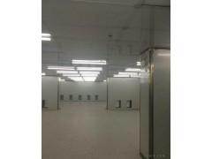 云峰YF-013厂房无尘室