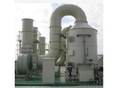 供应玻璃钢净化塔   BF型净化塔  玻璃钢净化塔  酸雾净化塔