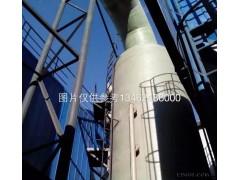 毕节脱硫塔 酸雾净化塔 脱硫除尘器 砖厂脱硫塔 玻璃钢脱硫塔