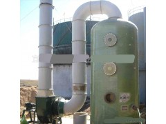 三环废气处理塔|酸雾净化塔  尾气吸收塔 臭气处理|氨氮吹脱塔 质量保证