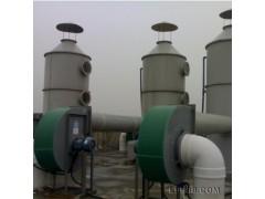 供应玻璃钢酸雾净化塔   酸雾净化塔  净化塔厂家