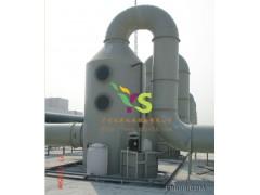 亿升YS-1200化工厂废气处理,PP酸雾净化塔 、PP处理塔酸雾、PP填料塔 、 PP喷淋塔、