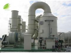 QLHB-SW-  酸雾净化塔 -针对酸性碱性气体废气处理的环保设备