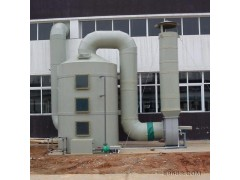 供应玻璃钢净化塔    废气净化塔   酸雾净化塔   玻璃钢净化塔厂家